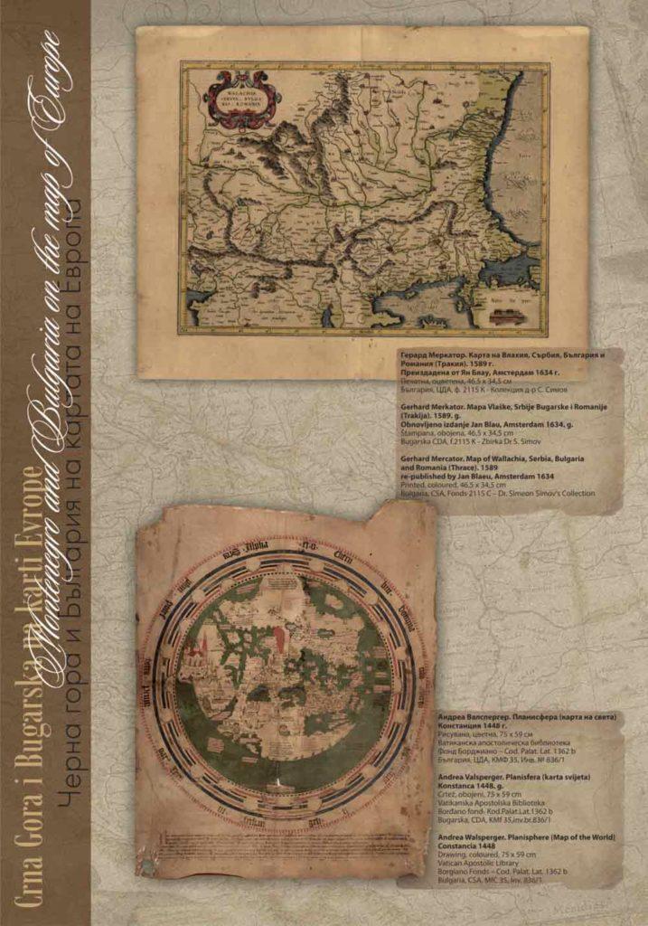Crna Gora i Bugarska na karti Evrope – Državni arhiv Crne Gore